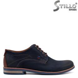 Мъжки сини обувки от набук - 34209