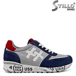 Спортни мъжки обувки с надписи - 34587