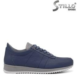 Сини спортни обувки от естествена кожа - 34769