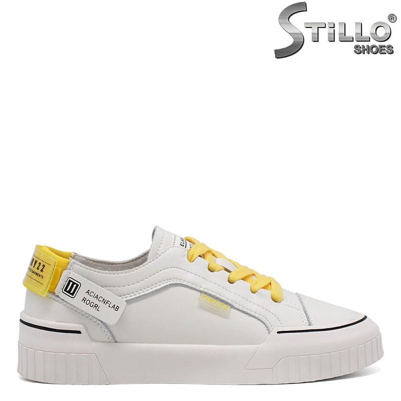 Кецове естествена кожа в бяло и жълто - 34776