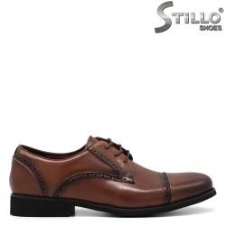36, 37, 38 размер мъжки обувки - 34866
