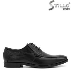 Мъжки официални обувки - 31225
