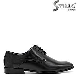 Елегантни мъжки обувки  Bugatti - 32171