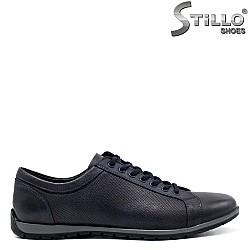 Сини спортни обувки - 32464
