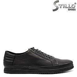 Спортни мъжки обувки ГОЛЕМИ НОМЕРА - 32872