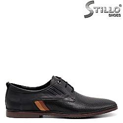46, 47 размер мъжки обувки от естествена кожа - 32900