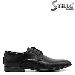 Мъжки елегантни обувки - 32930