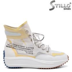 Летни боти в жълто и бяло - 33283