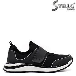 Мъжки спортни обувки в черен стреч - 33408