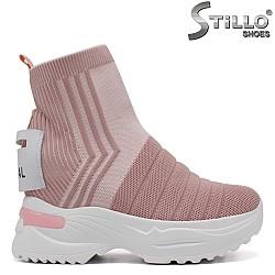 Розови спортни боти - 33447