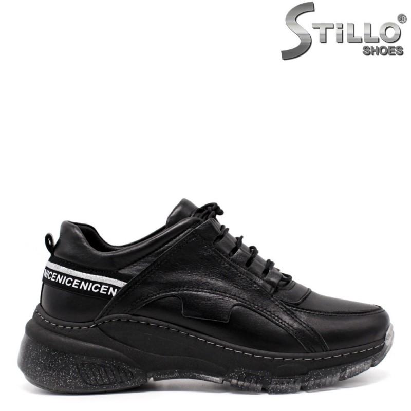 Спортни обувки от естествена кожа с връзки - 33525