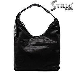 Дамска чанта с една дръжка - 33831