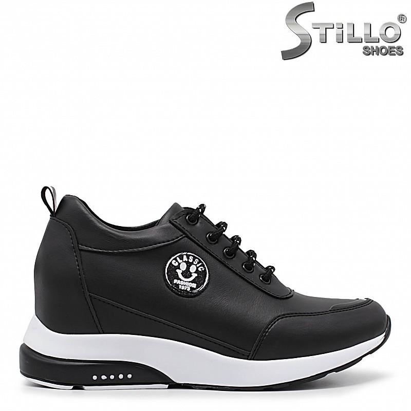 Дамски спортни обувки на скрита платформа – 36171