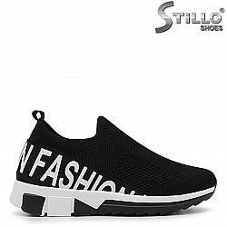 Дамски стреч обувки - 36399