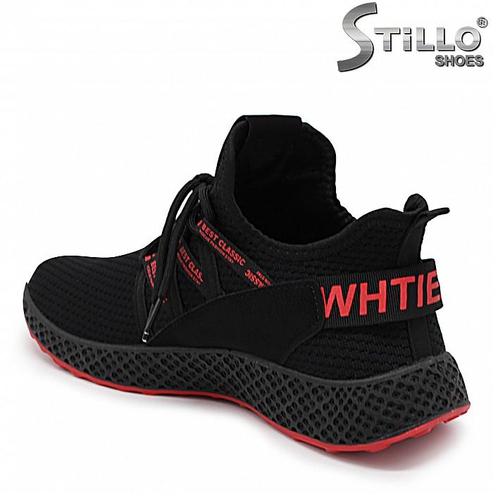 Мъжки спортни обувки  – 36405