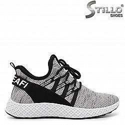 Сиви спортни обувки от текстил – 36409