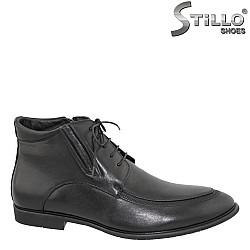 Мъжки обувки - 21941
