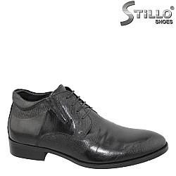 Мъжки обувки - 21946