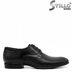 Официални мъжки обувки - 30173