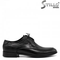 Обувки от естествена кожа - 30506