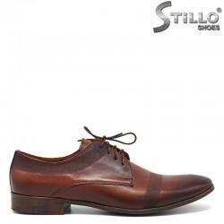 Мъжки обувки с щампа - 30507