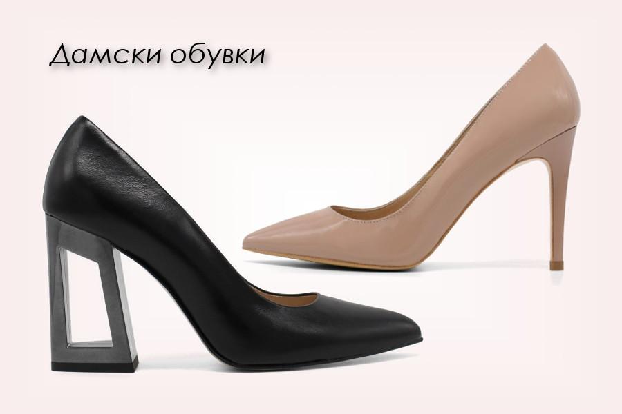 23d6e09bf3f Модни дамски обувки, боти, ботуши и сандали