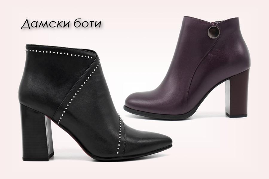 7c0159a09f0 Модни дамски обувки, боти, ботуши и сандали