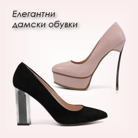 0f8b1d579be Banner: Елегантни обувки с висок ток / платформа с ток