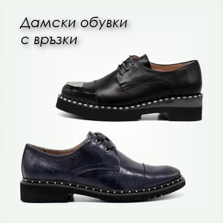 7eb65f876b9 Дамски обувки. Дамски обувки · Banner: Елегантни обувки с висок ток ...