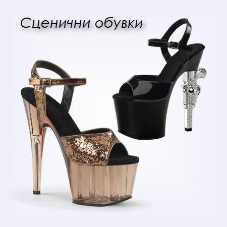 cb3b9ddc975 Дамски обувки на ТОП цени - Stillo
