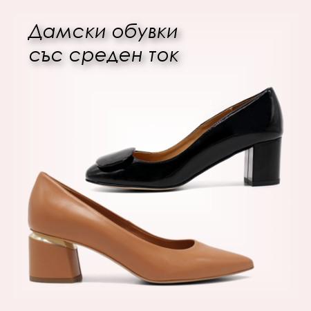 b1ccb62558d Banner: Дамски обувки със среден ток