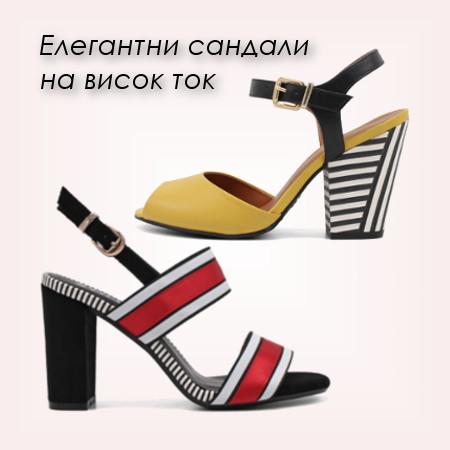 8ca0f3af5f5 Елегантни дамски сандали с висок ток. Banner: Летни боти, ботуши, кецове ...