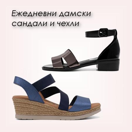 508855cc348 Stillo - дамски сандали, чехли и отворени обувки