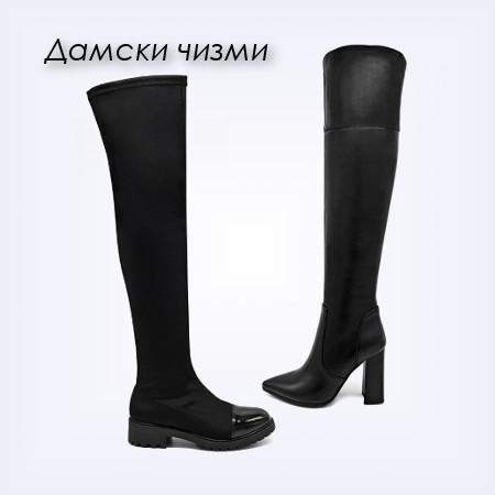 34535e2b900 Banner: Дамски чизми
